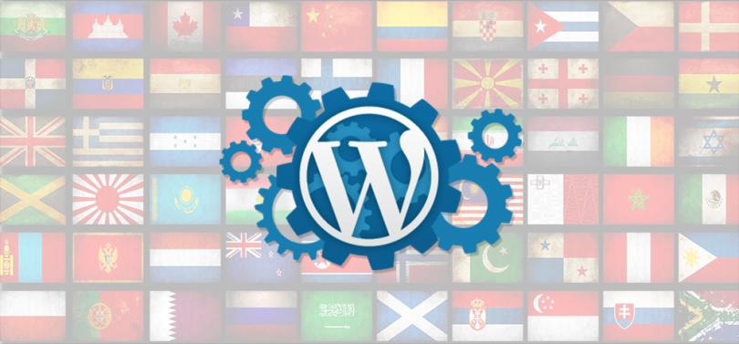 translate-wordpress-site